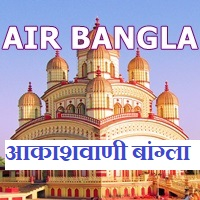 AIR Bangla