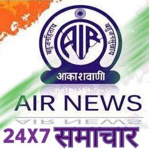 AIR Live News 24x7 Beta