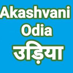 AIR Odia