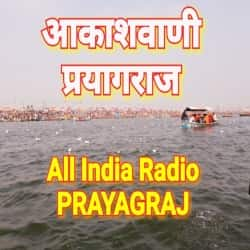 AIR Prayagraj