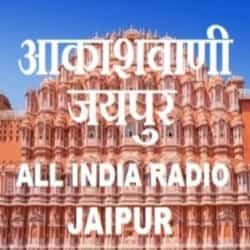 AIR Jaipur