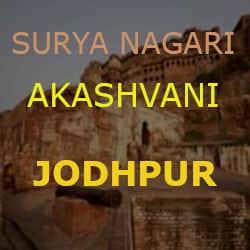 AIR Jodhpur