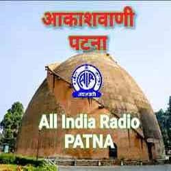 AIR Patna