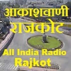 AIR Rajkot