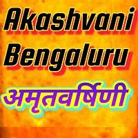Amrutvarshini