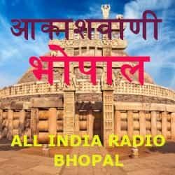 AIR Bhopal