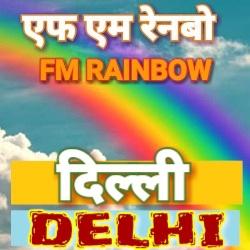 FM Rainbow Delhi