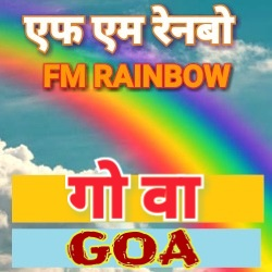 FM Rainbow Goa
