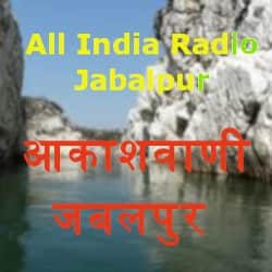 AIR Jabalpur